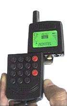 Стреляющий мобильный телефон