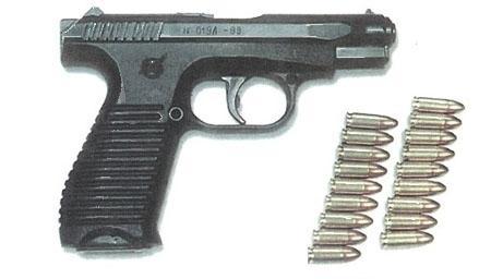 Новый супер -пистолет на вооружении РА