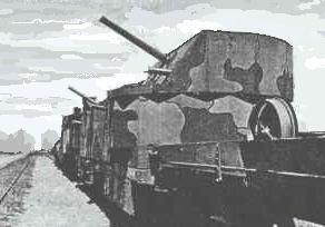 Краткая история латвийской армии