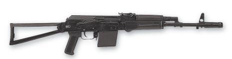 Самозарядный гладкоствольный карабин Сайга - 410К исполнение 02