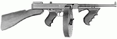 Оружие необычное. Оружие специальное. Оружие легендарное.