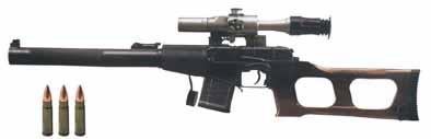 9-мм винтовка снайперская специальная ВСС